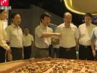 中国航空油料集团来芜洽谈合作项目 双方签订战略合作协议