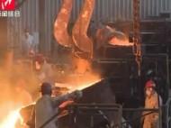 """百日除患铸安:新兴铸管全面强化夏季安全生产工作 扎实开展""""百日除患铸安""""行动"""