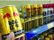 一罐红牛危害有多大?芜湖人哈敢经常喝能量饮料吗?