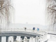 芜湖将迎来2018第一场雪?这个视频戳中你了么?