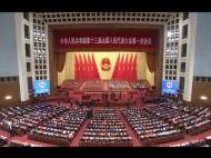 第十三届全国人民代表大会第一次会议各项决议草案表决过程