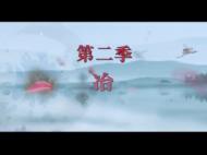 20180811诗意芜湖(下)