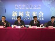 芜湖法院2018年审判工作白皮书新闻发布会