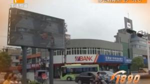 芜湖舆论场:斑马线闯红灯 当心被直播