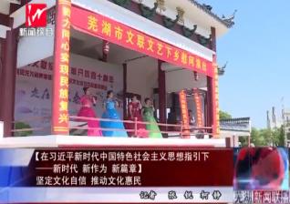 【在习近平新时代中国特色社会主义思想指引下——新时代 新作为 新篇章】