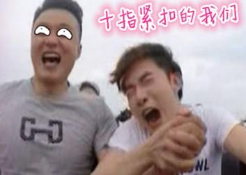 芜湖名嘴陈明与一男子十指紧扣频频尖叫 看的人腿都软了…