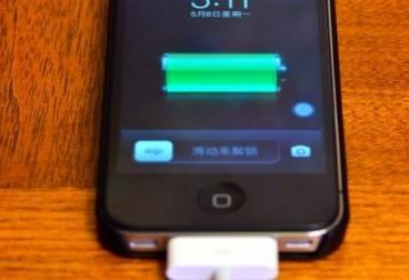 手机充电,先插手机还是电源?