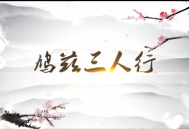 20181001國慶特別節目