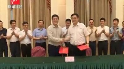 市政府与安徽新华发行集团达成战略合作