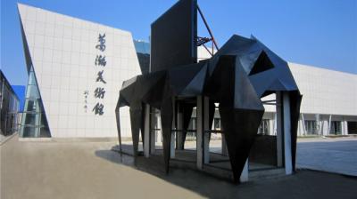 mg不朽的浪漫首座专业美术馆——萧瀚美术馆面向江城