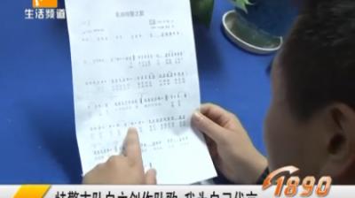 芜湖特警支队创作队歌 我为自己代言