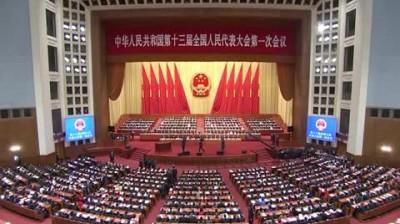 第十三届全国人民代表大会第一次会议闭幕