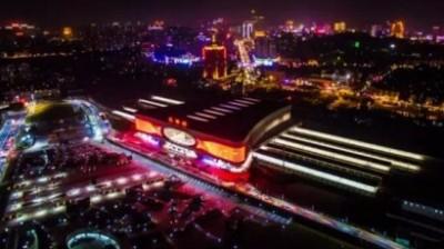 芜湖火车站夜景美的不像话!