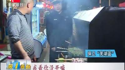 星悦广场这家烧烤店摊上事儿了