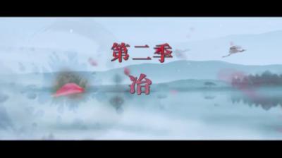 20180811诗意mg不朽的浪漫(下)