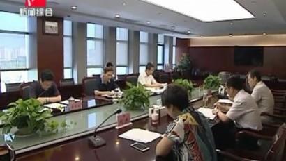"""市政协党组召开""""讲重作""""警示教育专题民主生活会"""