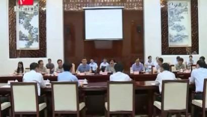 西电芜湖研究院战略合作协议签约仪式在合肥举行
