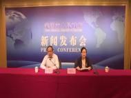 芜湖市统计局召开2018年一季度经济运行情况新闻发布会