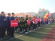 市经济技术开发区举行第九套广播体操比赛