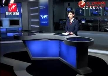 20170619《芜湖新闻》