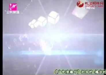 20170614广电演播厅
