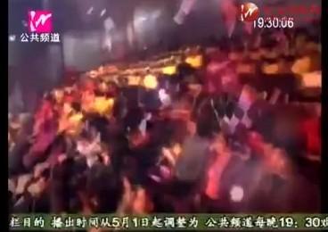 20170612广电演播厅