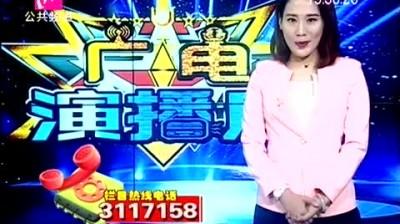 20170626广电演播厅