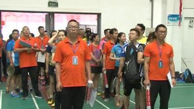mg不朽的浪漫市第三届职工羽毛球大赛分外精彩