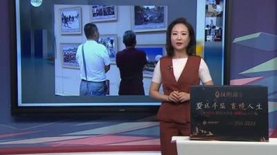 【工会之窗】改革开放40周年:浪起潮头 奋斗不止!