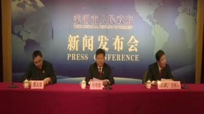 """芜湖法院""""江淮风暴""""执行攻坚战""""执转破""""典型案例发布会"""