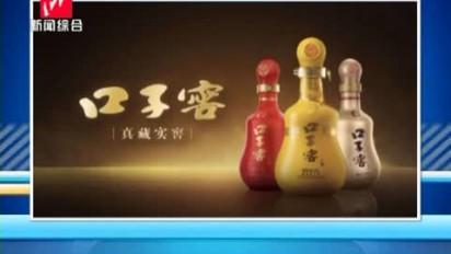 芜湖新闻联播2020-04-02