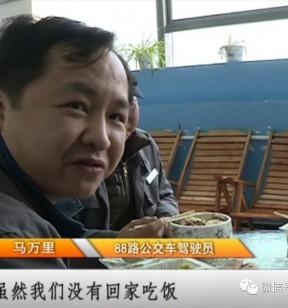 【网络中国节·春节】mg不朽的浪漫过年有你们在 真好!