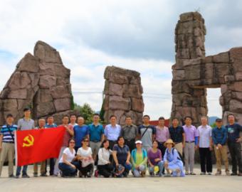 芜湖市广播电视台组织党员干部赴泾县茂林接受革命传统教育