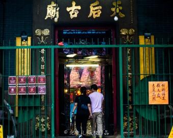 庙街,最市井的老香港情节都在这里