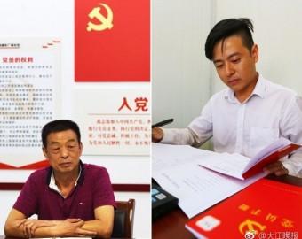芜湖:父在家乡儿驻外 党性家训一线牵