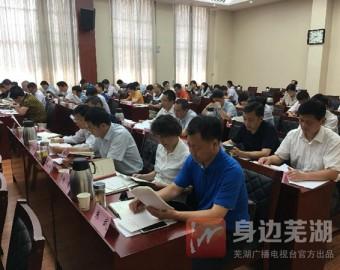 """全市纪检监察系统召开""""讲重作""""专题警示教育会议"""