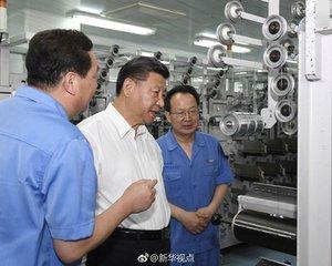 习近平总书记在山西考察企业,强调发扬工匠精神