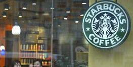 英媒:星巴克、Costa和尼路咖啡所用冰块含粪便细菌