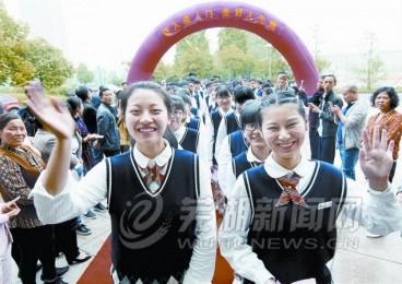 """芜湖十二中举行高考前的18岁""""成人礼"""""""