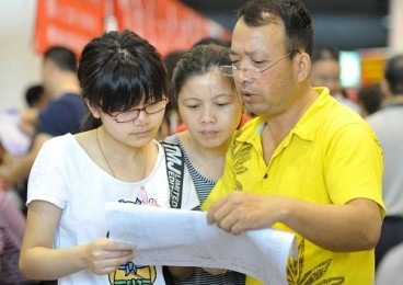 芜湖考生6月23日有望查询高考成绩