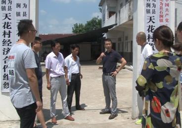 芜湖广电发挥媒体优势携手社会力量帮扶贫困农户