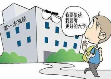 拼名校!广东高分复读生比例逐年增加