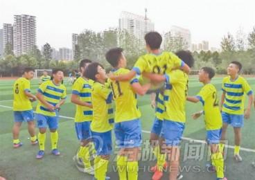 芜湖高中足球取得33年来最好成绩