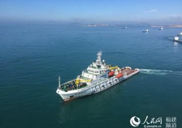 """芜湖籍货船""""新东远""""轮福建平潭海域被撞沉 目前仍有5人失踪"""