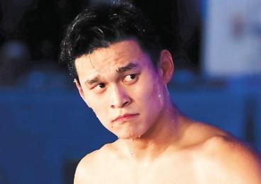 """中国游泳进入""""黄金时代"""""""