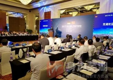 中德(安徽)产业合作圆桌会在京举行