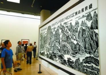 当代新徽派版画作品展在京启幕侧记
