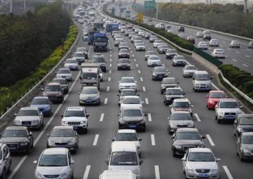 芜湖高速管理中心发布国庆中秋长假出行指南