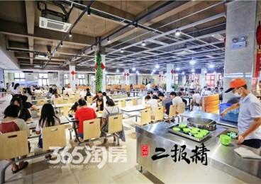 别拦!我要去芜湖商贸职业技术学院食堂