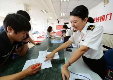 省政务热线将建统一平台 市民评价不满意退回重办
